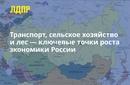 Владимир Жириновский фото #48
