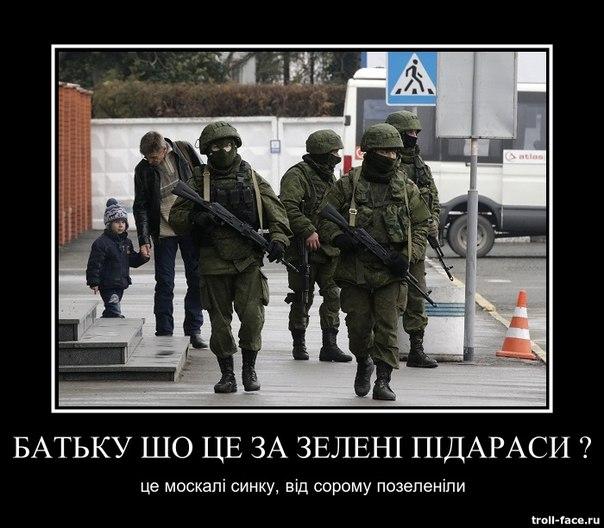 """""""На востоке - российский Ейск, на западе - оккупированный Крым. Ударить могут в любую минуту"""", - украинские моряки готовятся отражать атаки оккупантов - Цензор.НЕТ 3570"""