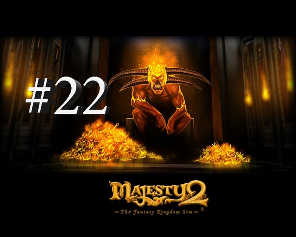 Majesty 2: The Fantasy Kingdom {#22}
