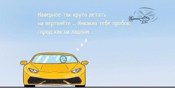 Фото №391856380 со страницы Ивана Медведева