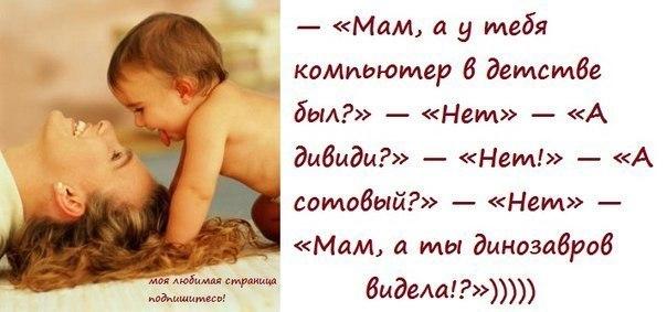 http://cs14102.vk.me/c7006/v7006380/3ed74/FulCjXTREB0.jpg