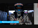 Super GT Раунд 8 Мотеги Гонка