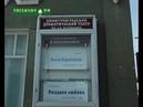 В драмтеатре начались репетиции спектакля Анна Каренина