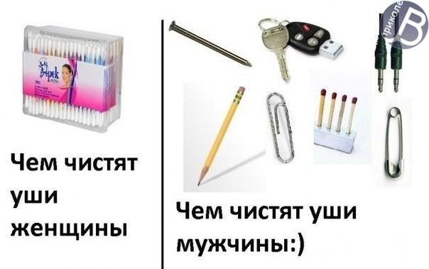 http://cs407516.vk.me/v407516453/ab36/yTfMNR4un0M.jpg