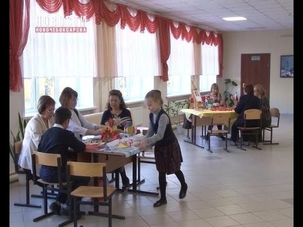В Новочебоксарске состоялась Республиканская научно – практическая конференция школьников
