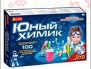 Коктейль Юный Химик