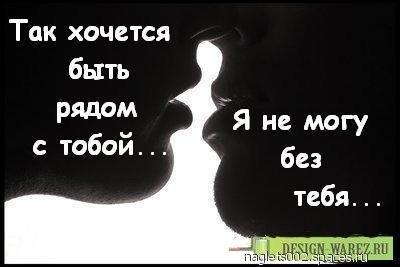 http://cs417126.vk.me/v417126731/4891/DGyCmPAMdjk.jpg
