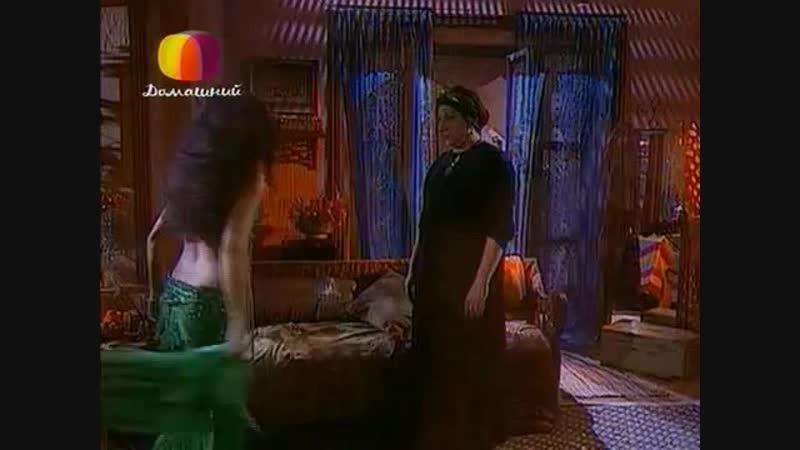[v-s.mobi]167 серия Танец Жади в зеленом.mp4