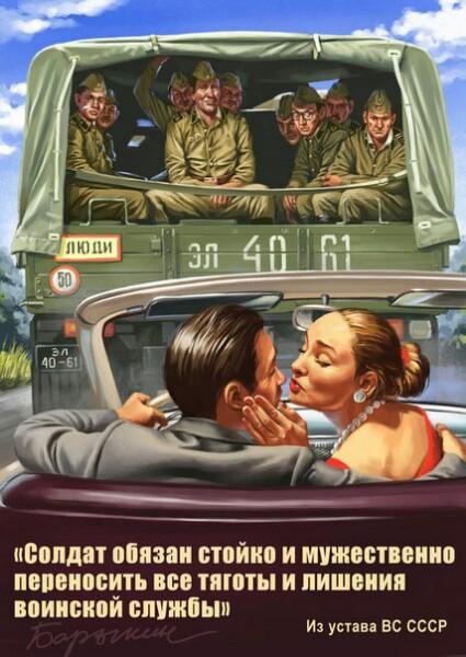 Фото №456302054 со страницы Александра Морозова