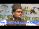 रनडी या तवायफ से मुसलमान सादी कर सकते हैं कि नहीं by Maulana Abdul Gaffar salafi