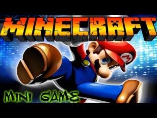 Супер Марио в Майнкрафт: Мини игры [MUSHROOM MIX-UP]