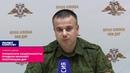 Украинские националисты продали миномёт ополченцам ДНР