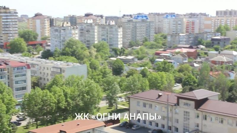 ЖК Огни Анапы_ виды с 15 этажа