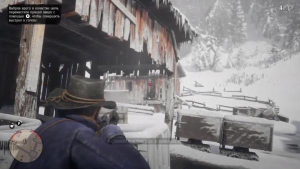Переигрывайте сразу. Как взять ачивку Золотая лихорадка в Red Dead Redemption 2