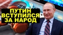 Путин смягчил наказание за репосты