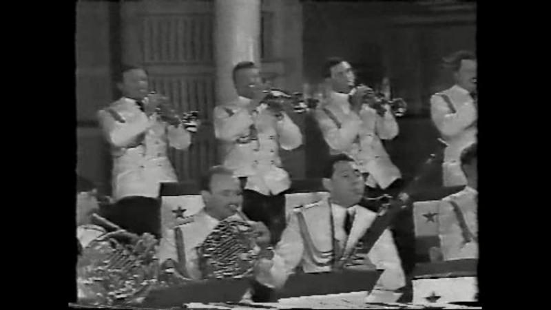 Оркестр Штаба Северного Флота и Виктор Седнев БУЗУКИ