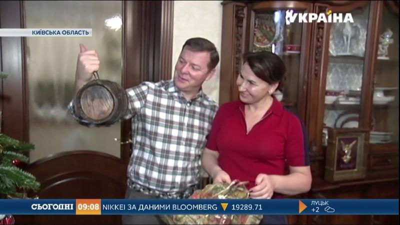 Олег Ляшко показав журналістам, як готує святковий стіл