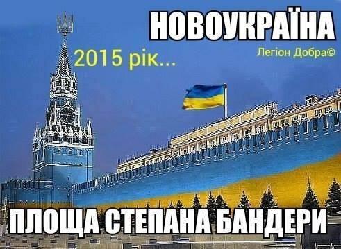 """В РФ все еще мечтают """"откорректировать"""" торговую ассоциацию Украины с ЕС, но ее все игнорируют - Цензор.НЕТ 6569"""