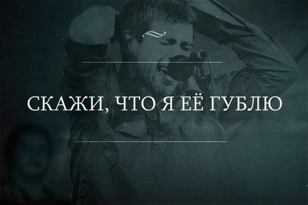 Слова песни сплин скажи что.
