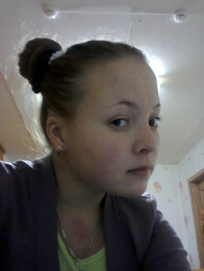 Алёна Иванова, 8 апреля 1996, Чебоксары, id152425354