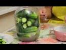 Необычный способ засолки огурцов.Засолка огурцов. Рецепт соленых огурцов._low.mp4