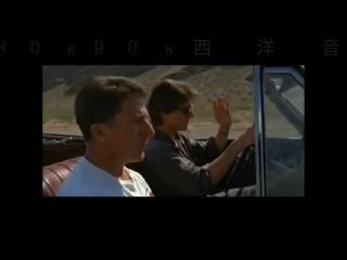Hans Zimmer - Rain Man (1988)