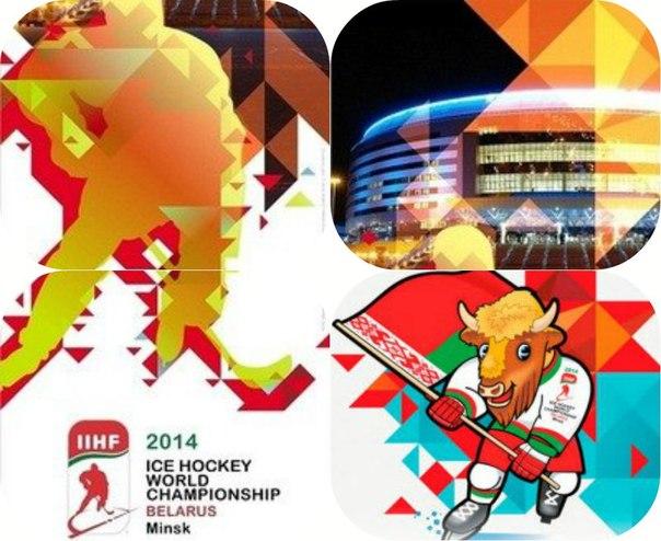 чемпионат мира по хоккею 2012 россия швеция смотреть игру полностью