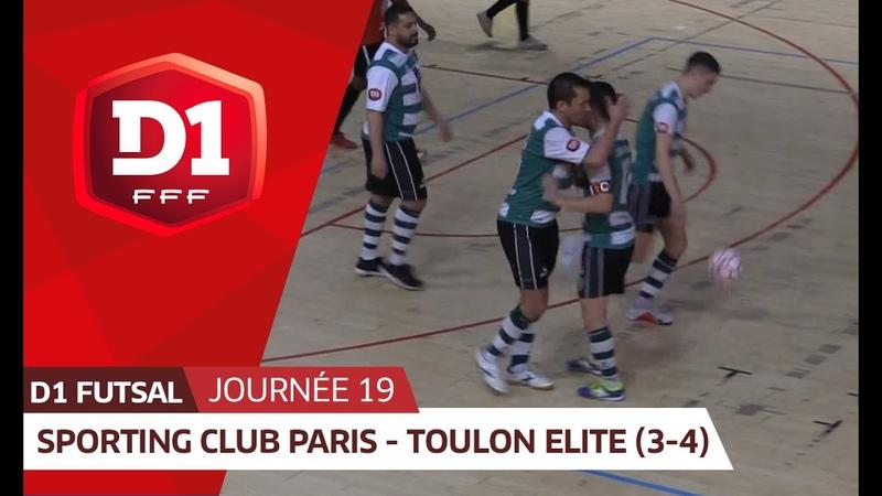 J19 : Sporting Club Paris - Toulon Elite Futsal