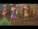 Женя и Гера - Цветочек сериал-Сваты 4