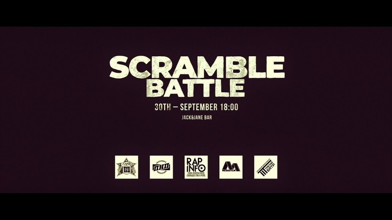 WELCOME TO SCRAMBLE BATTLE EVENT1