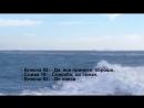 Провокації з боку російського прикордонного катеру типу Мангуст поблизу рейду Ма(1)