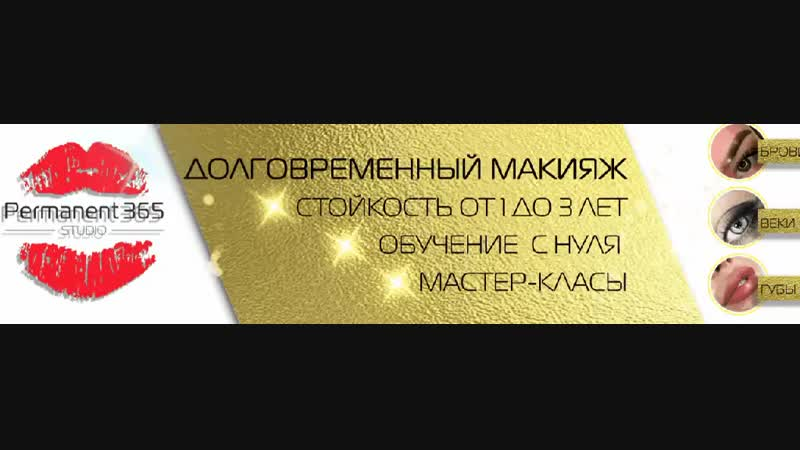 Doc5370416_488886983.mp4