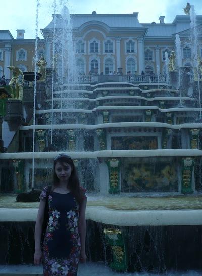 Екатерина Пономарева, 14 июня 1990, Екатеринбург, id21811101