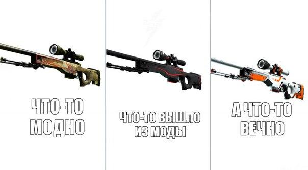 Как самому создать оружие в кс го