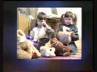 staroetv.su / Реклама (ТВ-6, январь 2000)