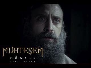 'Senin azrailin kim Süleyman?' - Muhteşem Yüzyıl 121. Bölüm