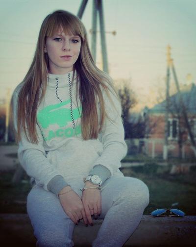 Аня Балаба, 26 мая 1996, Лабинск, id134841342