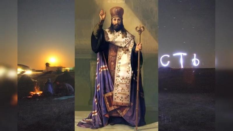 ЧТО НАС ЖДЁТ В ВЕЧНОСТИ? Смерть и Страшный Суд Христов. Тихон Задонский