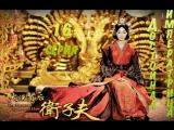 [FSG Reborn] The Virtuous Queen of Han | Достойная императрица - 16 серия