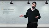 1 Модуль 4 Урок 8 Путь от исследования потребителей до масштабирования бизнеса