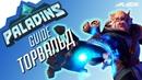 Paladins - Торвальд: дедуля снова в деле! Гайд, билд, колода, геймплей.