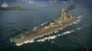 WOWs Blitz. Обкатка крейсера Германии Hindenburg.