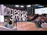 Андрей Малахов. Прямой эфир 14.05.2018