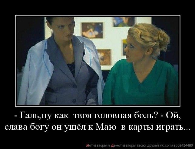 http://cs403422.vk.me/v403422539/8ca1/RyVqaQvbvA4.jpg