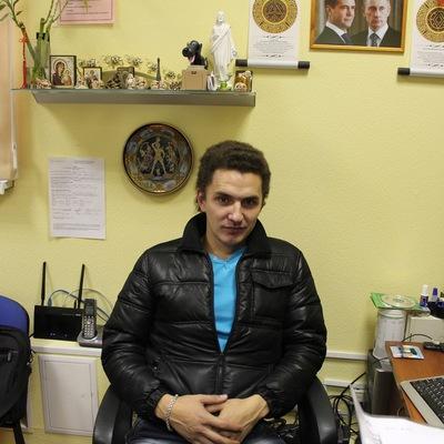 Николай Немов