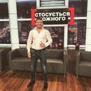 Александр Кривошапко фото #44