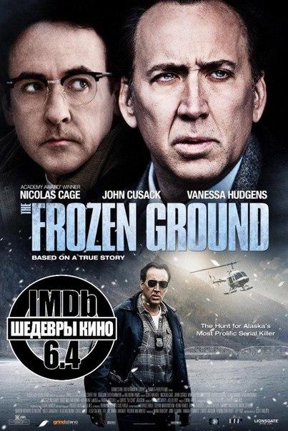 Рекомендую к просмотру эту киноленту всем  любителям триллеров и фильмов, основанных на реальных событиях.