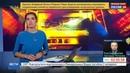 Новости на Россия 24 • В очереди к мощам Николая Чудотворца придется простоять 8 часов