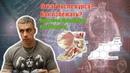 Как избежать потери мышц после курса Откат Cухожилия Кортизол Катаболизм Бодитюнинг 28