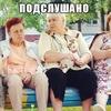 Подслушано МБОУ СОШ №47 Ульяновск